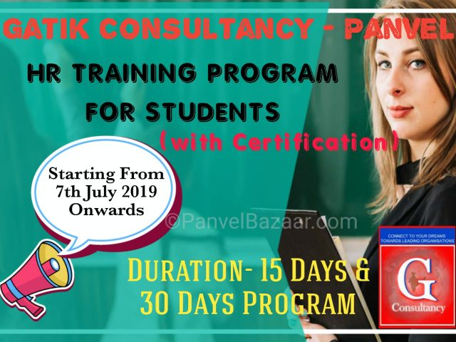 Hurry Up!!! Enroll Now for Your Dream Job
